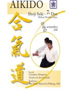 Seki Shihan