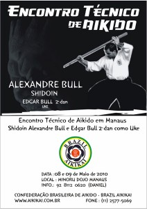 Aikido Manaus